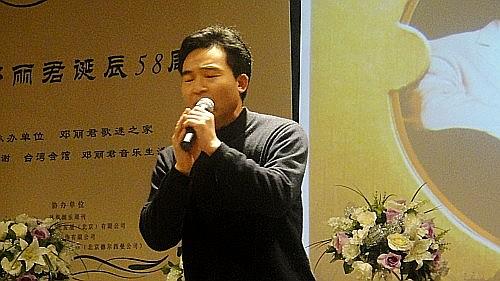 邓丽君诞辰58周年暨君迷之家成立庆典今日在京温馨举行