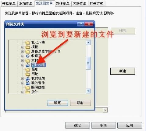 Windows XP的一些小知识 - ok - OK之家