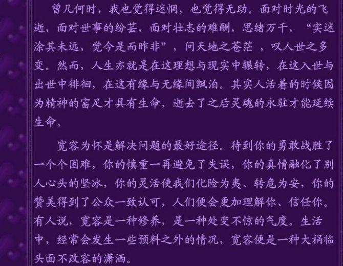 2010年4月11日 - 季氏后裔 -  季永斌的博客