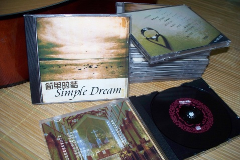 首张个人全创专辑《简单的梦》教师节首发!!! - solpie - Solpie