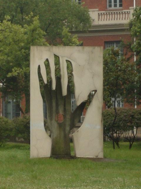湖南大学的手 - 伯乐响马 - 找寻灵感