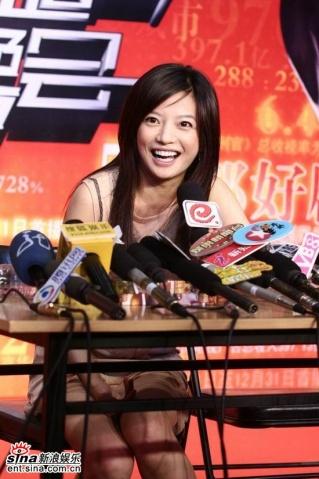 中国世界之最 - 轻~飘浮 - zhang42421638的博客