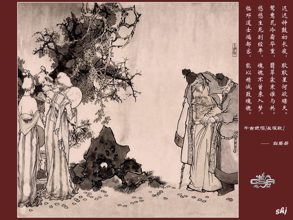 〈原创〉[七绝] 马  嵬 - 文学天使 - 桃花苑主—文学天使