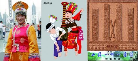 五十六个民族的歌舞、图腾、服饰  - 圣火 - 旭日东升