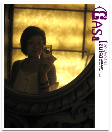 casa louisa 卡莎主题西餐厅 - melody.dd - 华丽的D调