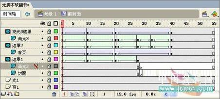 Flash实例教程:制作无脚本软翻书动画(4)