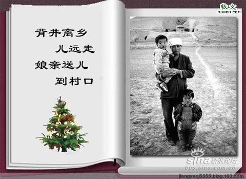 思念心中的妈妈—献给母亲节 - 小雪 - AB-Z的博客