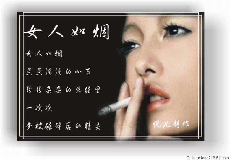 女人如烟(音画) - 冰清玉洁 -