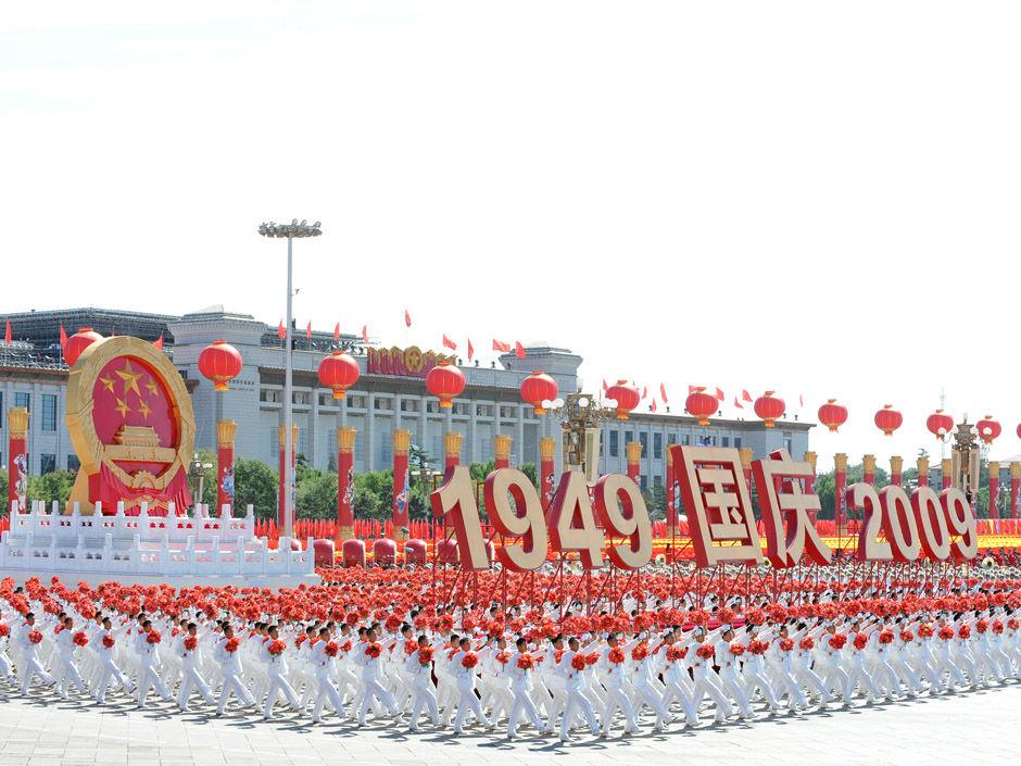 [转] 国庆60周年游行高请图片 - 胡言乱语 - 我的小屋