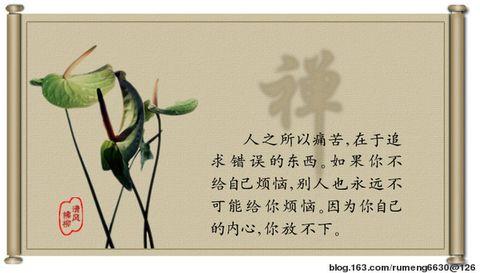 引用 【原创】佛心慧律  - 多思 - 祝各位朋友新年快乐 美梦成真