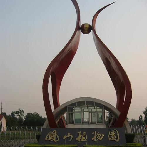 美丽的南阳我的家之唐河篇(图片) - lixinyue3186 - 李新月3186的博客