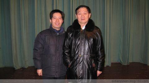 2008年12月9日 - 王老师小语工作室 - 王老师小语工作室