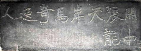 (原创)河南洛阳龙门石窟剪影 - 苏北亮嗓 - 苏北亮嗓!