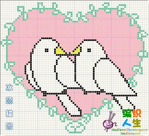 和平鸽 - 梅兰竹菊 - 梅兰竹菊的博客