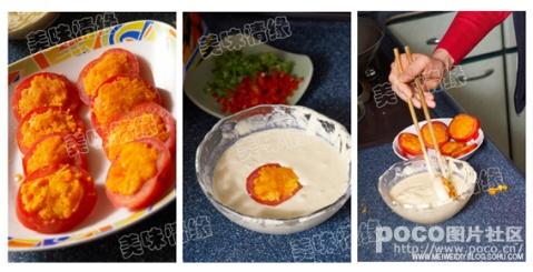 金沙番茄 - 品味生活 - 我的美食学习