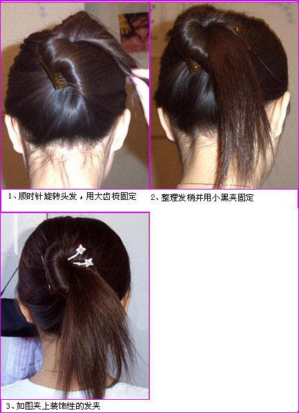 女士扎头发方式(四)! - 知己难求 - jlsplslzq 的博客