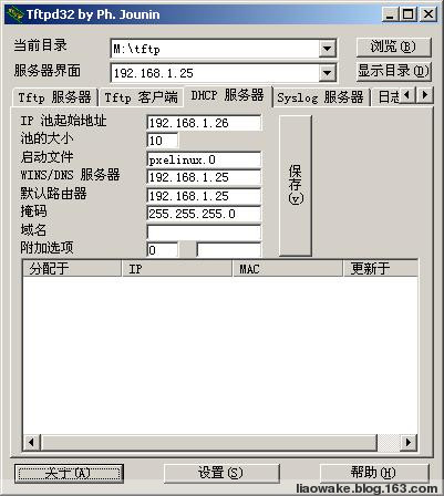 windows环境下PXE安装win2k、winXP、win2k3[待续] - liaowake - collect  share
