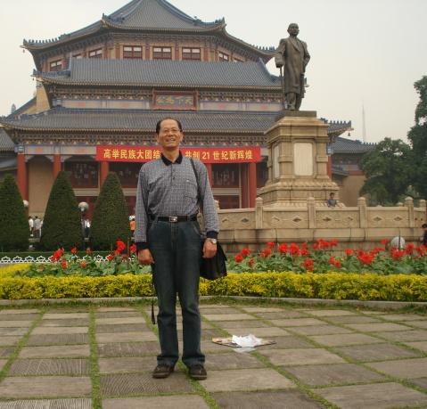欢 聚 广 州 - 笑因宽容 - 笑因宽容的博客