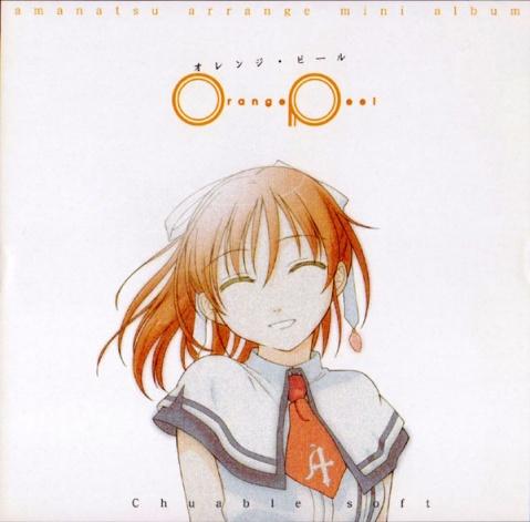 (C70)あまなつ Amanatsu arrange mini album 「Orange Peel」 - 阿晨 - BLOSSOM