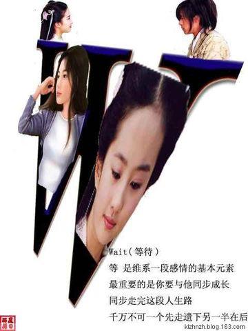 26字母诠释爱情 klzhnzh 快乐指南针的博客高清图片