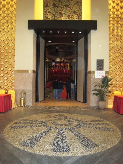 中国最成功的主题酒店(美图3期8张) - 郭海臣 - 郭海臣—用脚写作