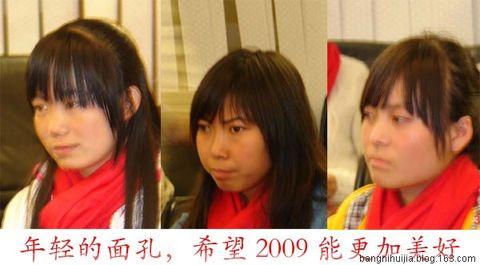 告别2008,温暖2009 - 帮你回家 - 帮你回家