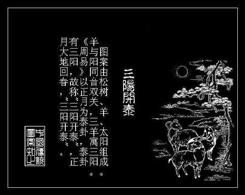 黑色古典图片 - 天高云淡 -        天高云淡