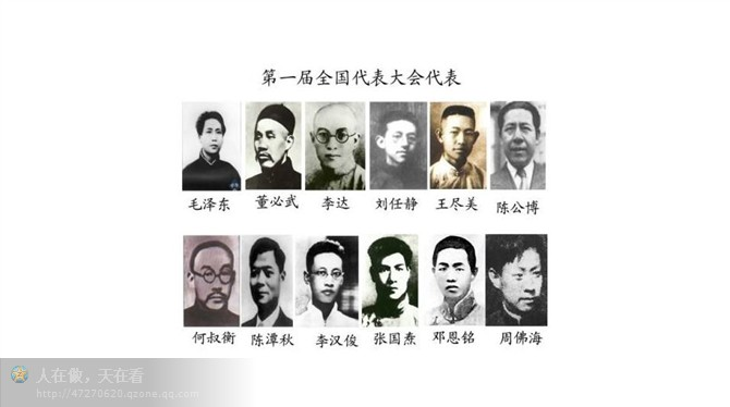 国家领导人从第一届到十七届最全集体照,值得珍惜和记录 - 枫叶飘飘 - &枫叶飘飘博客&