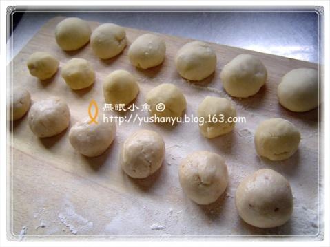 【转载】老婆饼的制作攻略---详图 - ksw13862865411 - 小資情調lxl