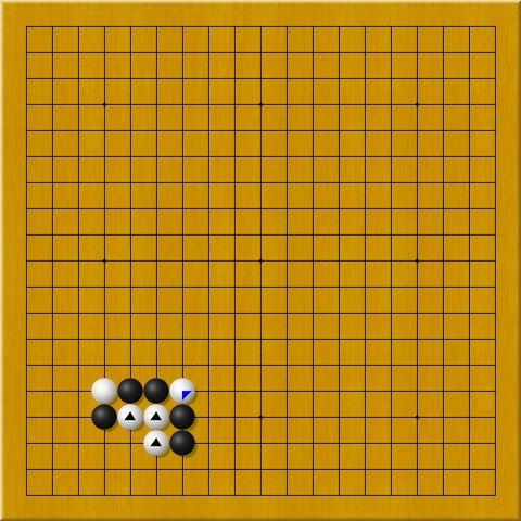围棋习题(征子)图片