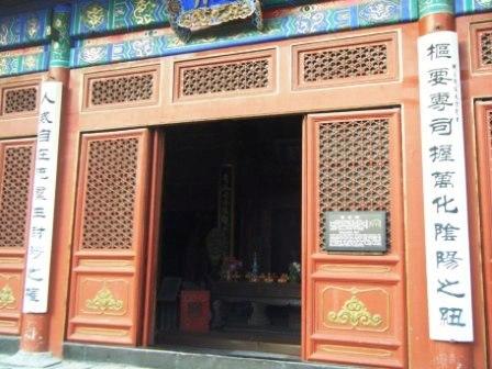东岳庙-哪间是喜神殿啊? - 老虎闻玫瑰 - 老虎闻玫瑰的博客