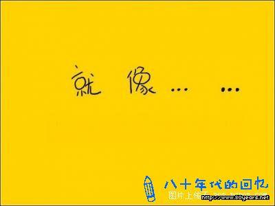 回憶十年(記08 最後月) - 胡小蘿 - ▂ 老娘一直很低調   咳咳 ▂_▂_▂