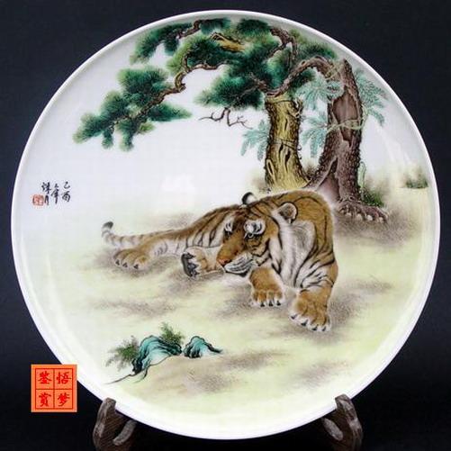 烤画瓷盘 - h_x_y_123456 - h_x_y_123456的博客