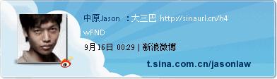 大三巴 - 中原Jason - 中原影像 摄影博客