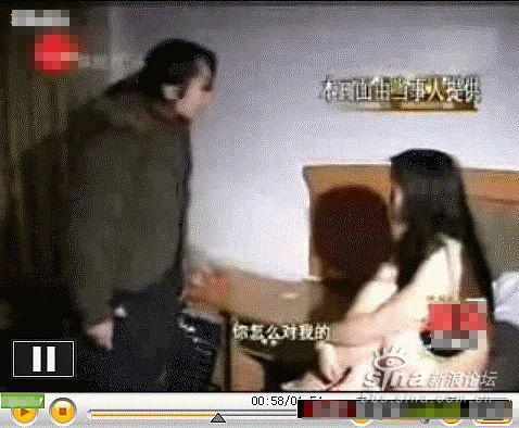 把好友和丈夫捉奸在床(组图) - 踏雪寻梅 - 李新月3186的博客