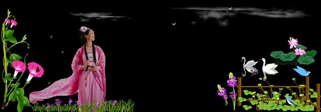 【组图】漂亮的博客顶部gif动态图(1) - 雪原苍鹰 - 雪原蒼鷹歡迎你