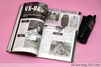2008年第十二期的《CQ HAM Radio》杂志入手 - BD7PA - BD7PA 的 網路日記