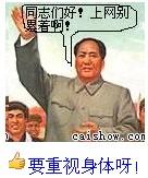 佛教qq表情3 佛像动态qq表_表情大全图片