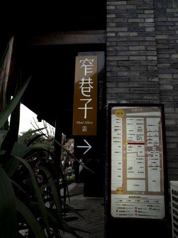 09新年游记~ - 桐桐 - cucu