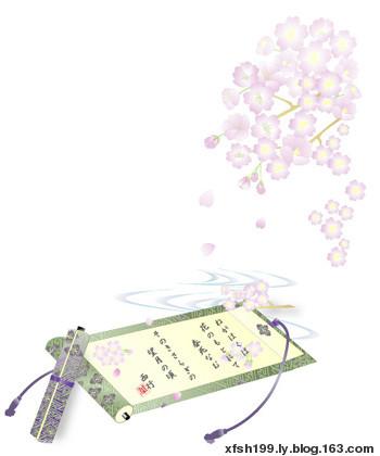 白底 - 花卉 - 寒烟编辑
