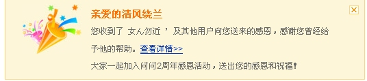 意外感动 - liu3w52 - liu3w的博客