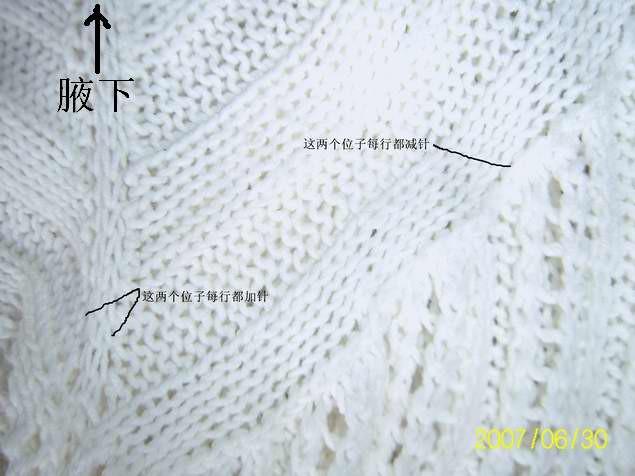 时尚背心织法(一) - 停留 - 停留编织博客