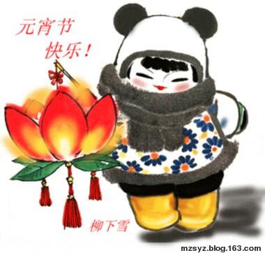 传统节日元宵节 - 陆泉润 - 墨风画韵