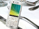 TD 手机试用手记:3G杀手应用在哪里 - yang.xiaqing - 杨霞清的博客