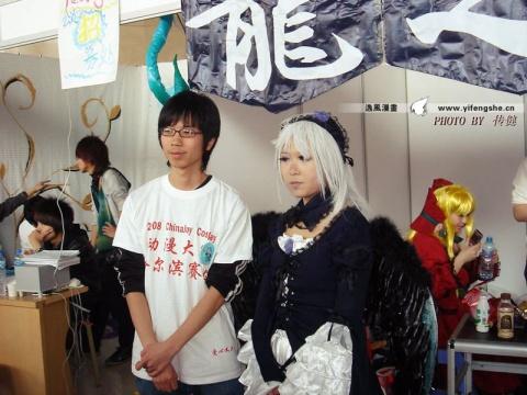 08年5月哈尔滨分漫展报导(三) - 漫吧掌柜 - 伊多拉斯EDORAS
