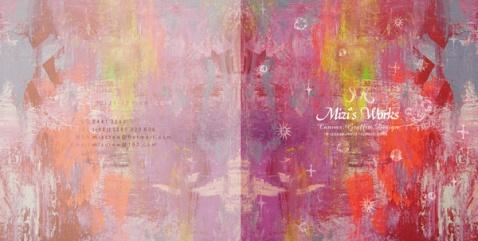 一择美の绘本 - Mizi ×  一 择 美  - www.mizi-izmee.com