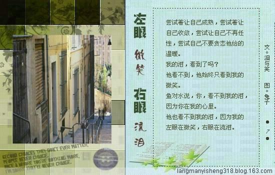 精美圖文欣賞97  - 唐老鴨(kenltx) - 唐老鴨(kenltx)的博客