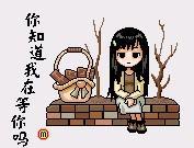 生活秀之《独家美食——(1)春饺》
