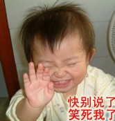 笑话乡里人(原创) - 柳暗花明 - lahm181818的博客