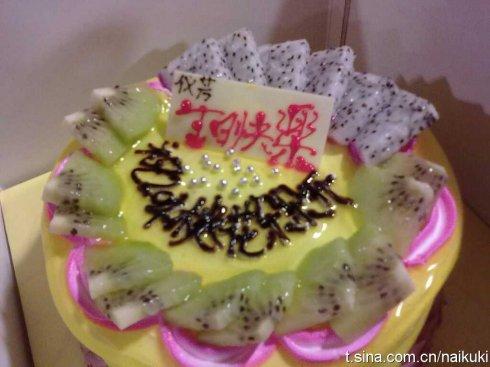 11月10日,蛋糕蛋糕蛋糕蛋糕蛋糕蛋糕蛋糕蛋糕蛋糕蛋糕蛋糕蛋糕蛋糕蛋糕蛋糕蛋糕蛋糕蛋糕蛋糕 - blossom / - ‐2мor。